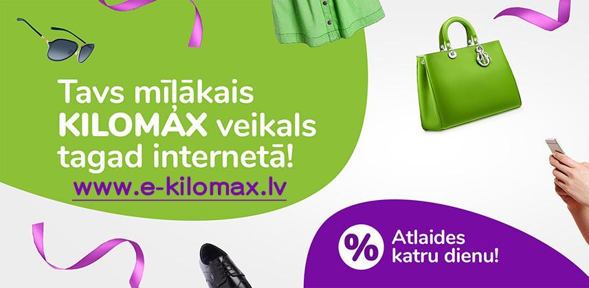 e-kilomax21.04-lv1